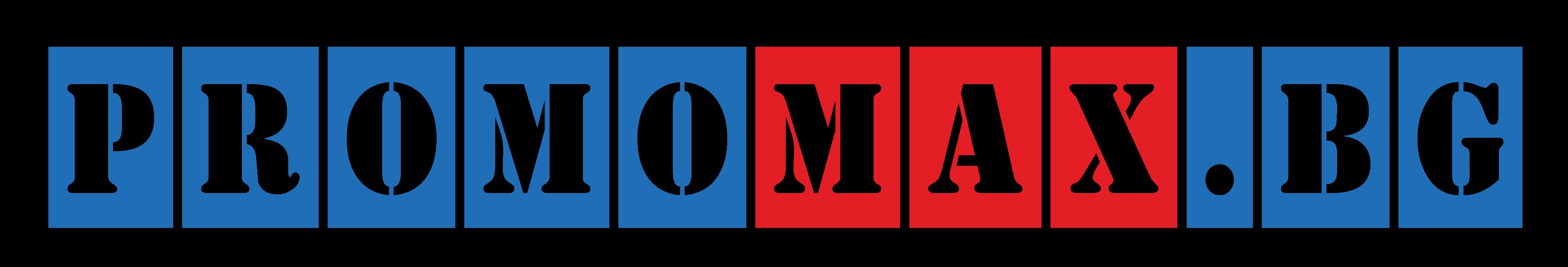 PromoMax.bg :: Всеки ден оферти с намаление от 50% до 90%!
